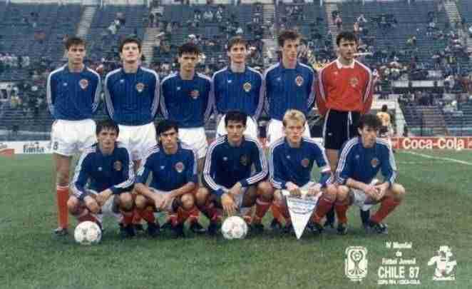 Once de Yugoslavia Mundial Sub 21 197 en Chile